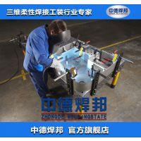 广州厂家销售焊接工装夹具 焊接工装 三维柔性焊接平台