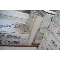 进口美国泰克罗伊Techalloy 418镍基焊丝 ERNiCu-7镍基焊丝