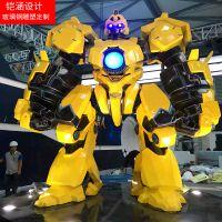 【铠涵工艺品】定制玻璃钢机器人-大型变形金刚模型-大黄蜂雕塑定制