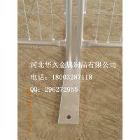 【出口标准】交通临时护栏 / 场区临时护栏网价格 / 施工现场临时护栏