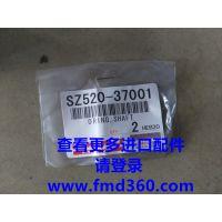 神钢SK350-8挖掘机日野J08E卡簧SZ520-37001