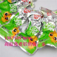 厂家(多图)_晋城铝箔包装袋