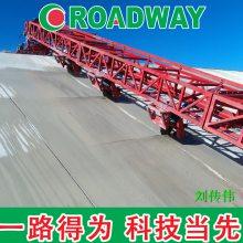供应路得威/roadway品牌渠道切缝机 地面排灌机械山东路得威产品 可根据需要定制