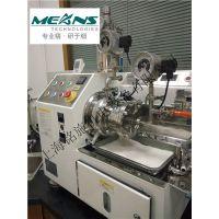 品质保证生产型纳米砂磨机 ,MSG-LM5棒式研磨机,MEANS砂磨机