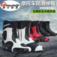 PRO-BIKER摩托赛车骑行时尚防滑防撞透气中靴时尚简约大气