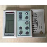 特灵线控器TM70 特灵控制面板tm-70 液晶面板 空调配件