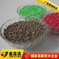 浙江CPVC原料 供应塑胶原料CPVC颗粒注塑级ROHS环保 耐腐蚀 耐老化