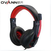 供应欧凡X4头戴式电竞游戏耳机 电脑语音耳麦 重低音 L0L有线麦克风