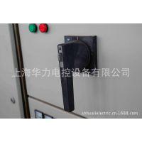 【批发零售】空气开关DZ220RMM1SM1CM1柜门外手柄