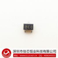 2SC5095两极晶体管【佳芯恒业100%原装正品】