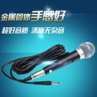 供应带线4.6米麦克风  星马Ak-163K 金属高档咪芯 厂家批发