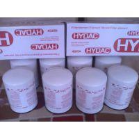 供应0160D020BN4HC贺德克滤芯厂家