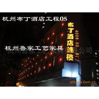 酒店家具,宾馆家具,快捷酒店家具,酒店公寓家具--杭州布丁酒店