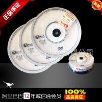 促销 啄木鸟原装光盘 DVD-R刻录盘 3寸8cm光碟 10片装光盘批发