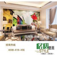郑州软包定制 厂家直销 沙发电视背景墙  家装 无缝 3d墙纸 热销