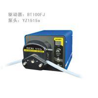 BT100FJ灌装型蠕动泵:分配功能,节约成本,广泛用于试剂分装
