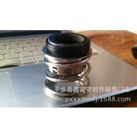 鑫密机械密封件   FBD-22  S-M  水泵配件 密封件 泵用机械密封