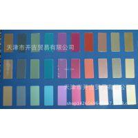 北京A3003H24铝板 河北铝合金铝板 3A12铝板0.6-10mm防滑