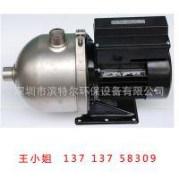 深圳专业供应格兰富水泵CR、CRN系列