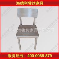 【新款】现代餐椅 西餐厅咖啡厅奶茶店椅子 火锅餐桌椅厂家直销