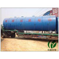 污水处理设备生产厂家 乳制品加工污水处理设备价格