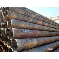 供应宝钢20#直缝焊管材(材质型号规格Q235)