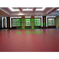 欧氏舞蹈地胶 舞蹈塑胶地板 PVC舞蹈房地板 舞蹈房地胶