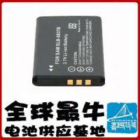 for 三星数码相机电池 SAMSUNG SB-L0837