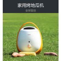 热销推荐 家用小型烤地瓜机 创意实用礼品定制