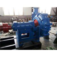 前护板 泵体 托架(认证)、渣浆泵、80ZGB-400渣浆泵