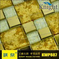 【祺奈】金色墙纸马赛克背景墙 拼图瓷砖 拼花电视墙 客厅墙纸