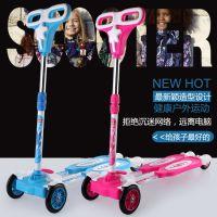 厂家直销 2015正品米捷四轮闪光蛙式滑板车米兰图 儿童滑板车