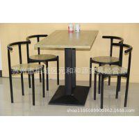 特价茶室餐厅饭店桌子椅快餐桌咖啡厅一桌四椅餐桌椅饭桌分体组合