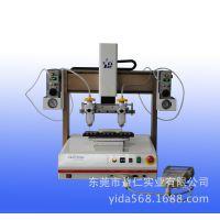 非标自动化UV胶点胶机/自动化硅胶涂复胶机/点胶机生产商益达