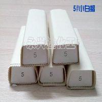深圳5#小白蜡 高效5#小白蜡在哪能买到