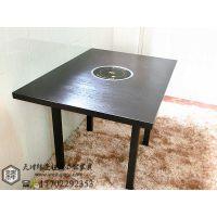 供应天津纬途火锅桌餐桌椅