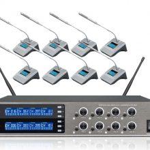 无线300米话筒生产厂家 无线300远程话筒报价厂家 300米超远程无线麦克风