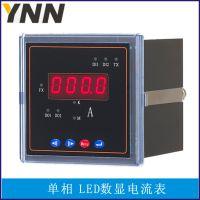 热销 仪器 仪表 电能表 电表 LCD液晶屏智能数显电流表 YN194I-3K1