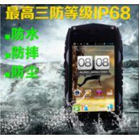 探路者t10军工级ip68三防智能手机现货