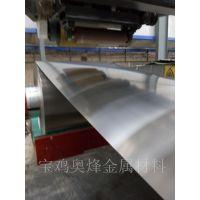 奥烽板材供应优质 1.5TA1钛板 价格优惠