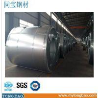 热镀锌,电镀锌,镀锌,协议(二级品)镀锌SGCC,DC51D,DX51D