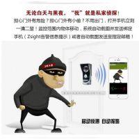 郑州摄像头安防监控系统