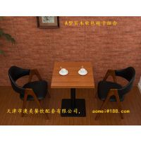 A字椅子组合,适用于咖啡店快餐店,天津澳美餐饮配套有限公司