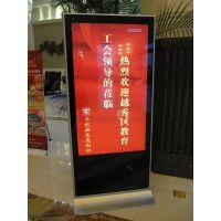 展览馆42寸触控广告屏,供应商