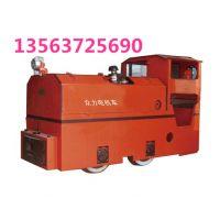 供应2吨柴油机车优质厂家供应2吨柴油机车