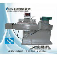 圣诞球印刷生产线 GY250Y6 上海港欣移印机