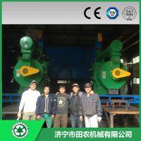 供应田农2吨生物质颗粒加工成套设备