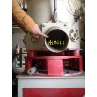 再生塑料专用团粒机智皓机械高级定制