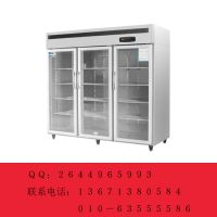 北京银都冰箱_商用大三门陈列柜 北京银都冰箱饮料展示柜