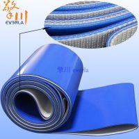 擎川everlar厂家定做可打钢扣接头加挡块裙边 蓝色光面pvc输送带